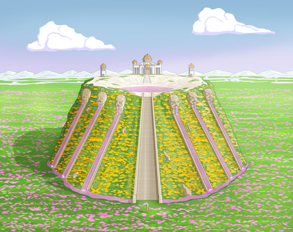 """Read more about the article """"Flower Mountain"""" Illustration"""